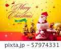 クリスマスカード 57974331