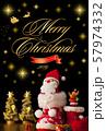 クリスマスカード 57974332