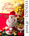 クリスマスカード 57974333