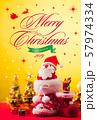 クリスマスカード 57974334
