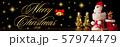 クリスマスバナー 57974479