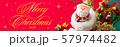 クリスマスバナー 57974482