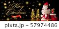 クリスマスバナー 57974486