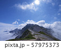 小蓮華山から白馬岳への登山道(白馬連峰、長野県北安曇) 57975373