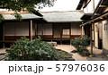 昭和を感じる日本家屋 57976036