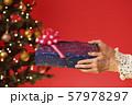 クリスマスプレゼント クリスマスツリー クリスマスカラー 57978297