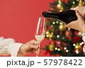 クリスマスツリー シャンパン クリスマスカラー 57978422