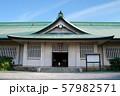大阪市立修道館 57982571