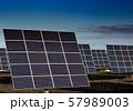 Sun Energy Panel Renewable Solar Electricity Power 57989003