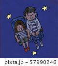 プラネタリウムを見る親子 57990246