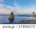 【秋谷の立石】 57990572