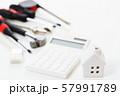 不動産 リノベーション リフォーム 建築 建設 57991789