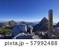 白馬鑓ヶ岳山頂付近(白馬連峰、長野県北安曇) 57992488