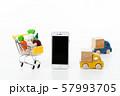 スーパー 買い物 野菜 生鮮食品 食料品 57993705