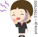 笑顔の仮面を被ったスーツの女性 57997600