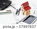 建築 不動産 設計 オフィス 57997637