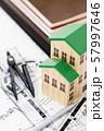 建築 不動産 設計 オフィス 57997646