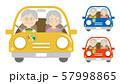 シニアドライバーのイラストイメージ 57998865