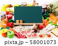 スーパー 食育 買い物 生鮮食品 通信販売 58001073