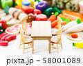 スーパー 食育 買い物 生鮮食品 通信販売 58001089