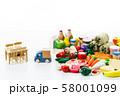 スーパー 食育 買い物 生鮮食品 通信販売 58001099
