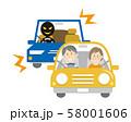 あおり運転のイラストイメージ 58001606