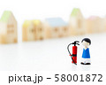 防災 消防 防火 火事 火災 消火 消火器 58001872