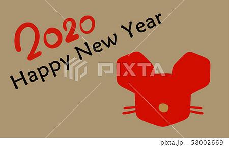 2020年賀状 58002669