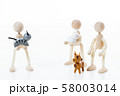 ペット 犬 猫 ねこ 58003014