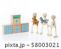 ペット 動物病院 病院 58003021