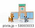 ペット 動物病院 病院 58003033