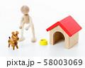 ペット 犬 58003069
