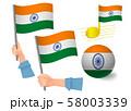 India flag icon set 58003339
