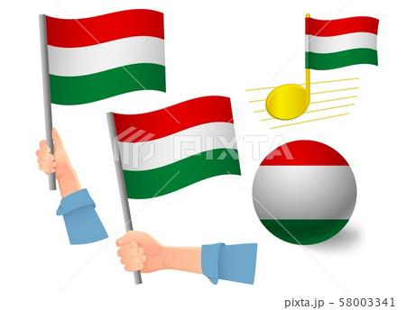 Hungary flag icon set 58003341
