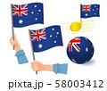 Australia flag icon set 58003412