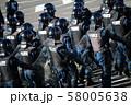 機動隊 58005638