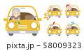 危ないシニアドライバーのイラストイメージ 58009323