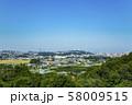 仙台市郊外より市内を望む 58009515