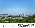 仙台市郊外より市内を望む 58009517