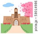大学と桜 58014986