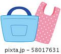 買い物バッグ 58017631