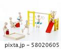 保育 保育園 幼稚園 子供 園児 58020605