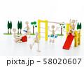 保育 保育園 幼稚園 子供 園児 58020607