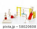保育 保育園 幼稚園 子供 園児 58020608