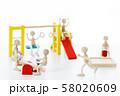 保育 保育園 幼稚園 子供 園児 58020609