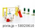 保育 保育園 幼稚園 子供 園児 58020610