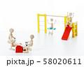 保育 保育園 幼稚園 子供 園児 58020611