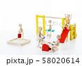 保育 保育園 幼稚園 子供 園児 58020614