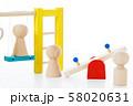 保育 保育園 幼稚園 子供 園児 58020631