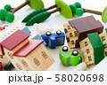 地震 震災 災害 保険 地震保険 被災 58020698